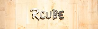 rcube1612 2 1 2 - 運営者情報